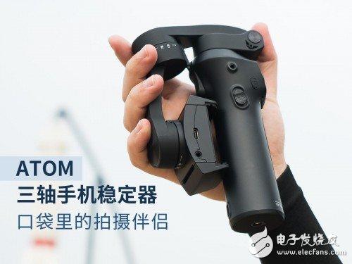 中国首批机器人交警在邯郸上岗,摩点助力高科技产品落地成真