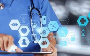 推动5G与医疗的融合建设健康中国