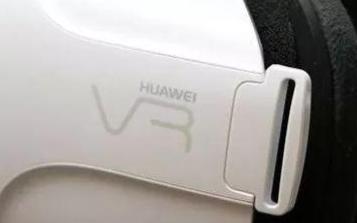 华为鸿蒙OS未来将用于VR设备