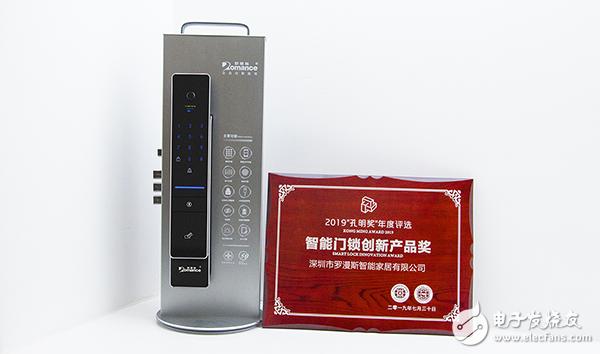 罗曼斯A8全自动智能锁的开箱体验与性能评测