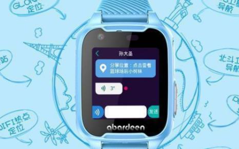 不用插卡也能视频通话的智能儿童手表