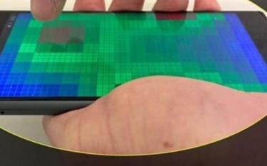 微软发布手势悬浮触控技术最新专利