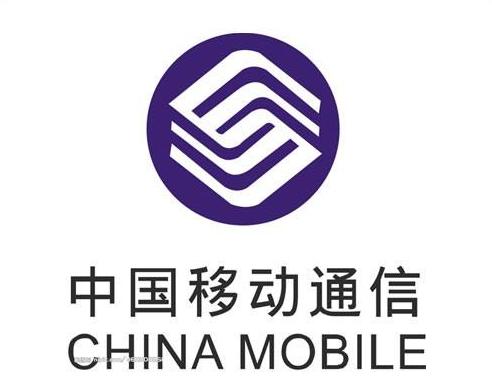 长江航务管理局与中国移动通信举行战略合作协议签约仪式