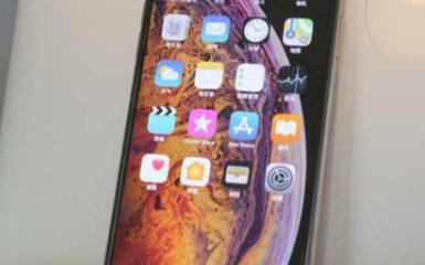 预测下代iPhone将支持双向无线充电