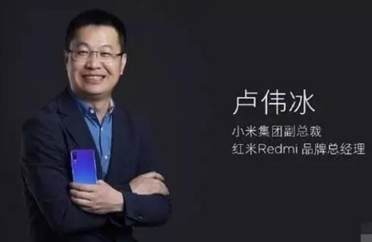 红米note8就强势来袭,6400万像素+四摄组合 是5G手机?