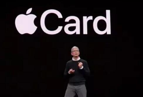 苹果发行的信用卡将被限制对加密数字货币消费