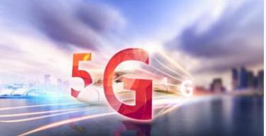 5G是数字化转型的关键基石之一