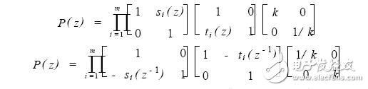 基于FPGA实现多种小波变换