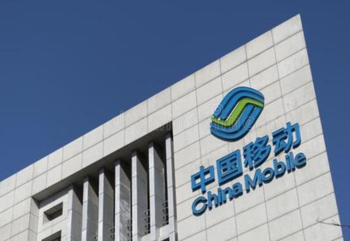 山东理工大学与中国移动共建移动通信研究院