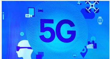 台湾5G频谱竞标底价过高将会抬高5G产业的成本影响产业发展