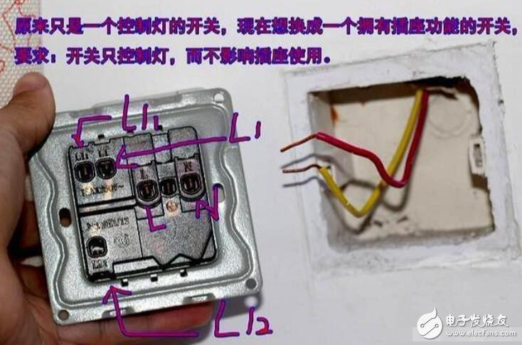 家庭開關插座的安裝方法