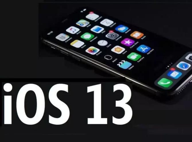 iOS13修复bug改善信号以及更新了哪些内容?
