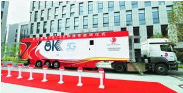 北京协同中心建造的全球首台5G+8K超高清视频全业务转播车正式启动