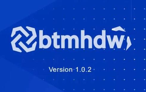 基于比原链协议的终端用户私钥管理软件BTMHDW...