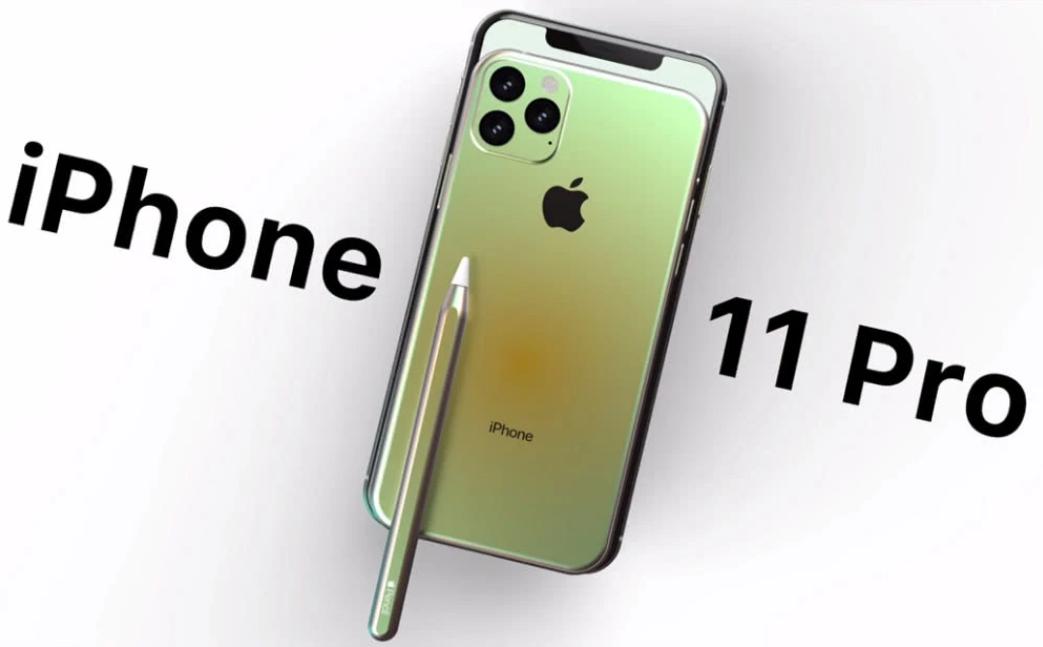 iPhone 11 Pro曝光将支持Apple Pencil手写笔 标配快充