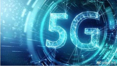 从1G到5G标准之争争出了什么?
