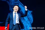 """未来十年科大讯飞要成为人工智能三大时代潮流趋势的""""领导者"""""""