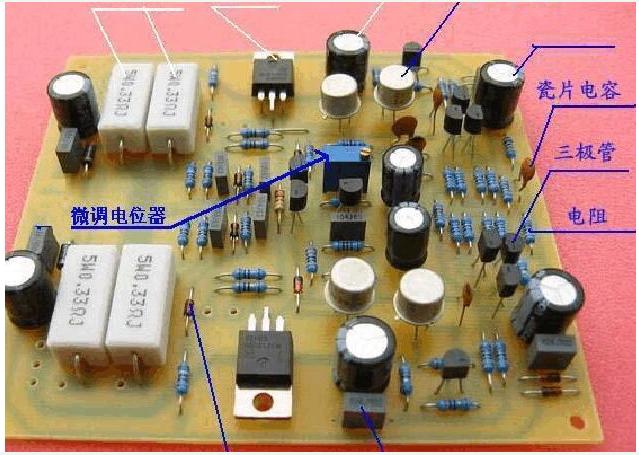 电路板上的元器件应该怎样来识别