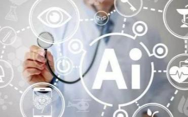 医疗AI的研发之路有哪些路径可循