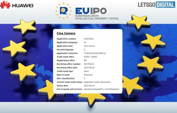 华为在欧洲注册了一项名为Cine Camera的商标将与华为Mate 30系列关联