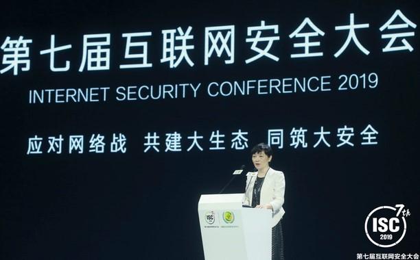 杨宇燕:政企协同联动打造网络安全产业生态