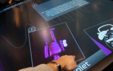 TouchBoost将带来触控体验的新突破