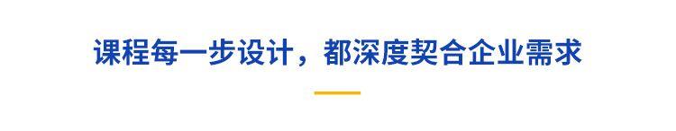 龍哥labview眾籌課程詳情_13.jpg