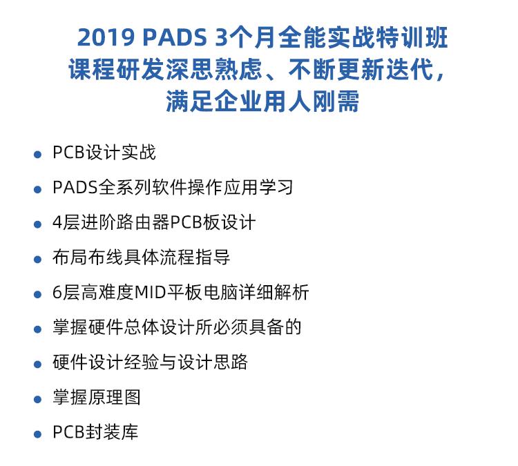 PADS詳情頁_12.png