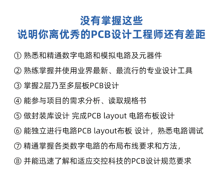 PADS詳情頁_09.png