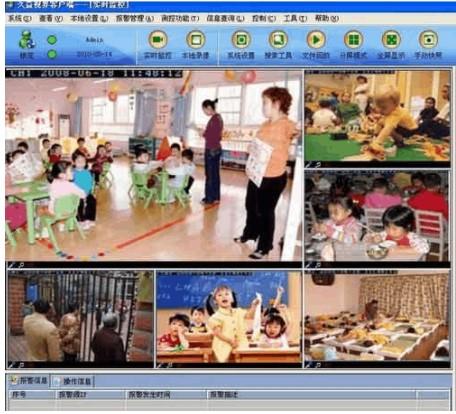 应用于幼儿园管理的手机远程监控系统应用方案