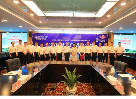 中國聯通與格力電器正式達成了5G智慧工廠戰略合作協議