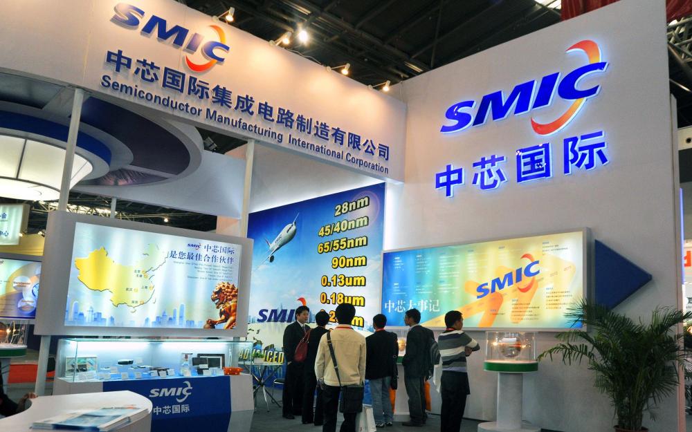 中芯国际在国内推出首个14nm FinFET工艺风险产品