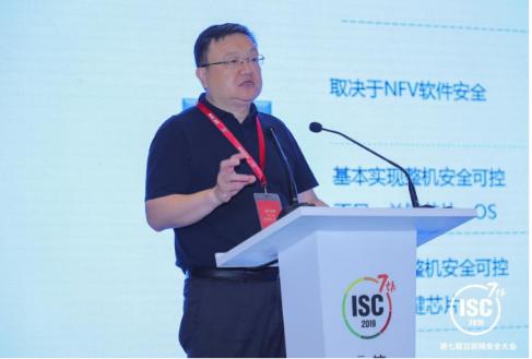 中国移动张滨表示5G的应用20%是人用80%是工...