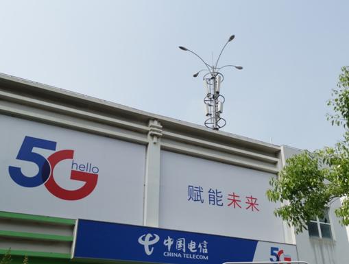 上海电信联合华为发布了全球首个5G超级上行解决方...