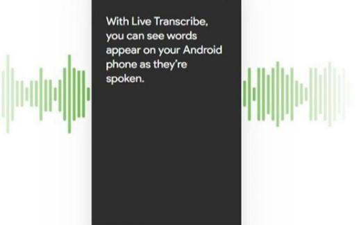 谷歌Live Transcribe语音识别技术可转文字