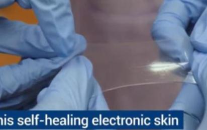 最新科研出的电子皮可望应用于防水触控屏幕