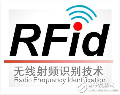 析RFID技术的发展趋势