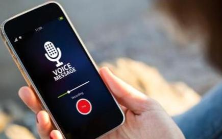 搜狗最新发布个性化语音识别技术