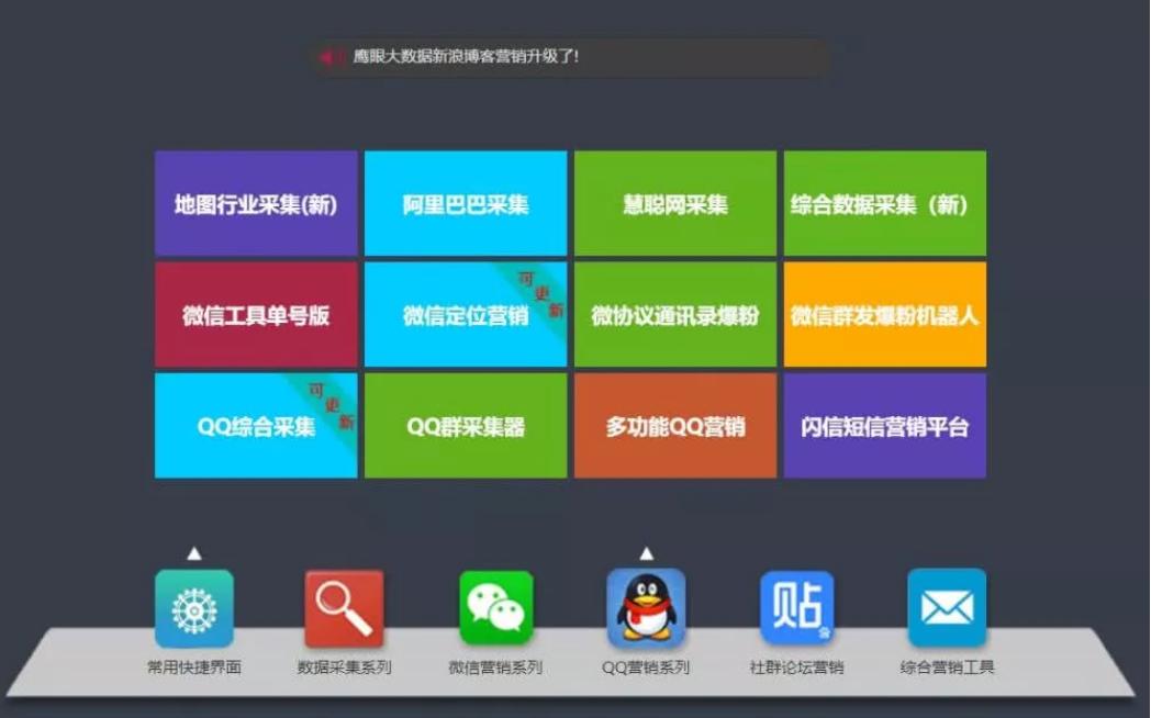 """大數據如何""""精準營銷"""",""""殺單""""話術有業務員日賺近五千元"""