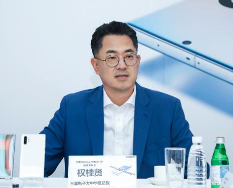 三星权桂贤表示明年上半年在中国推出的大部分手机都将是5G手机