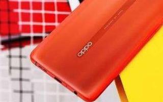 Oppo新机将配置快速充电功能和USB Type-C端口