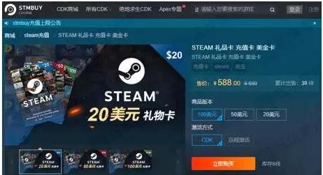 区块链Steam游戏平台介绍