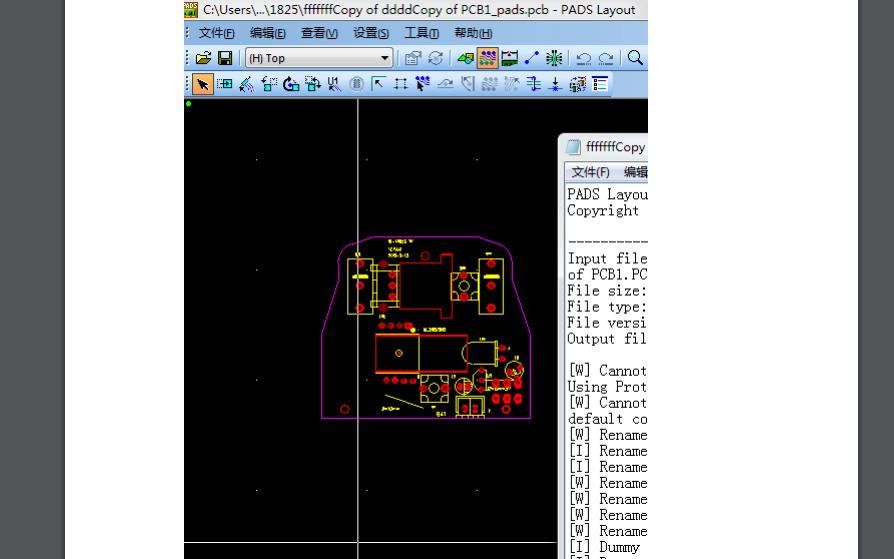 Protel99se直接转PADS的教程资料免费下载