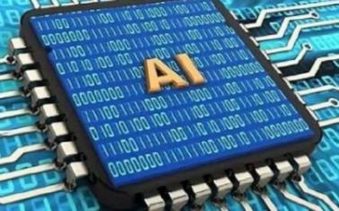 人工智能芯片一共分为哪几种