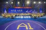 2019全国青少年威盛中国芯HTC人工智能科普教育展演活动