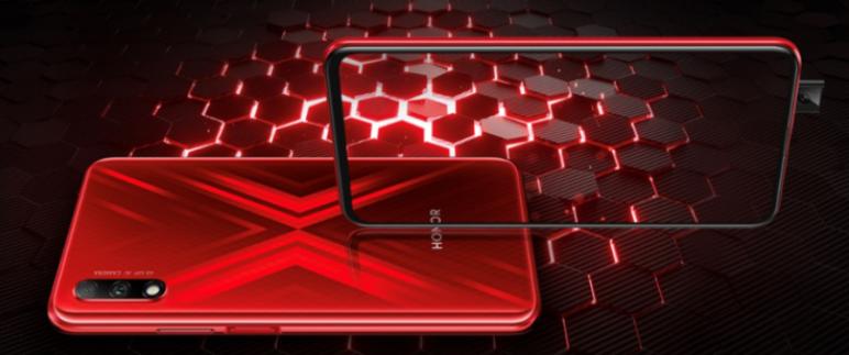 荣耀9X新配色魅焰红版正式发售及全职高手定制礼盒