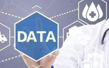 智能医疗时代下健康大数据该如何使用