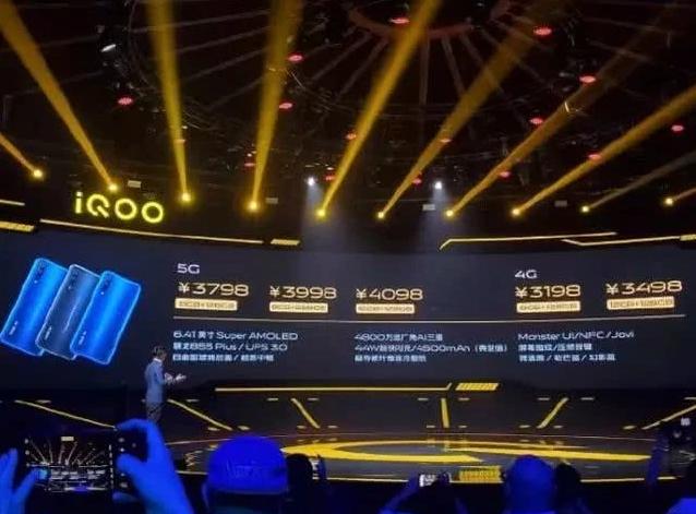 vivo兑现了自己的承诺 iQOO Pro系列正式发布