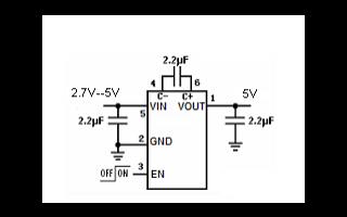 HX4004低噪音调节电荷泵DCDC转换器的数据手册免费下载