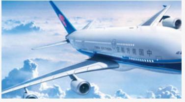南航已获得了民航中南地区管理局组织颁发的多证合一维修许可证